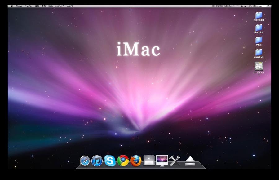 HTMLとCSSで MacOSXを再現