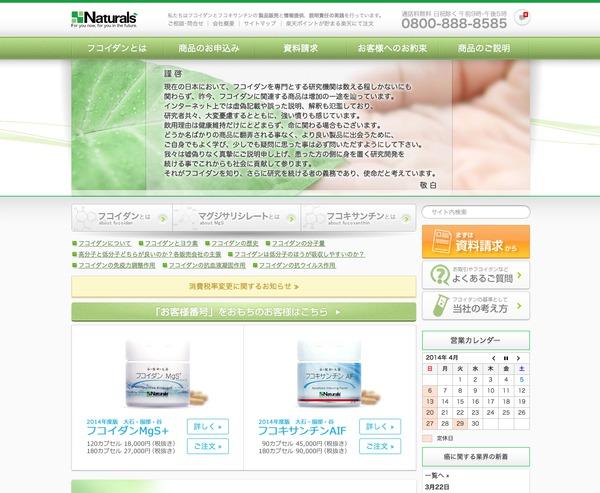 企業ホームページ構築・デザイン・CMS組込み