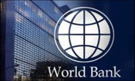 World  Bank  Integrity  App